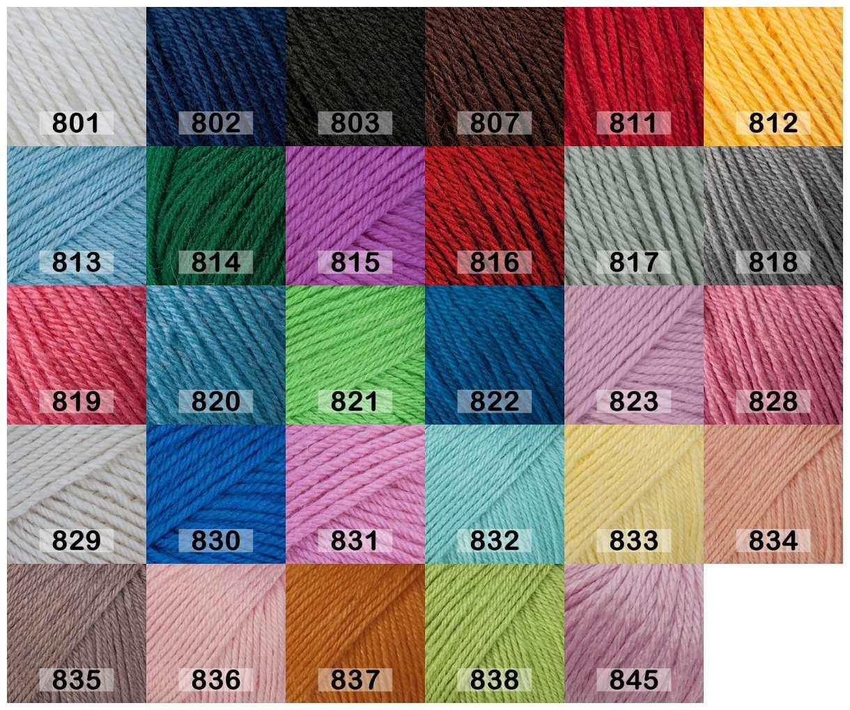 Пряжа Gazzal Baby Wool купить по выгодной цене
